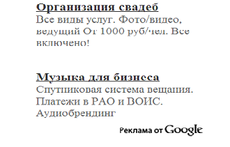сколько можно заработать с google adsense