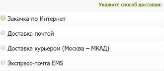 видеокурсы Евгения Попова, Евгения Попова