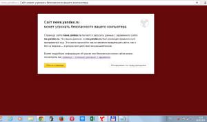 Сайт news.yandex.ru угрожает безопасности вашего компьютера