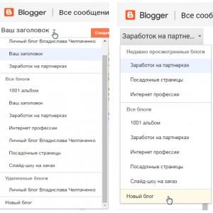 kak-zashifrovat-ssylku-delaem-redirekt-partnerskix-ssylok-cherez-blogger-2