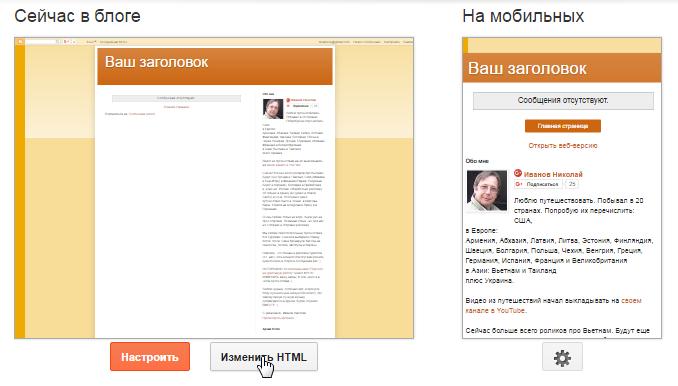 kak-zashifrovat-ssylku-delaem-redirekt-partnerskix-ssylok-cherez-blogger-5